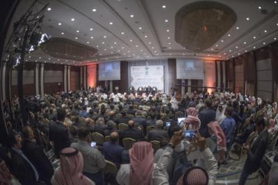 الملتقى العالمي الأول للأئمة والخبطاء (1)