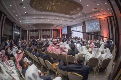 الملتقى العالمي الأول للأئمة والخبطاء (29929358) 