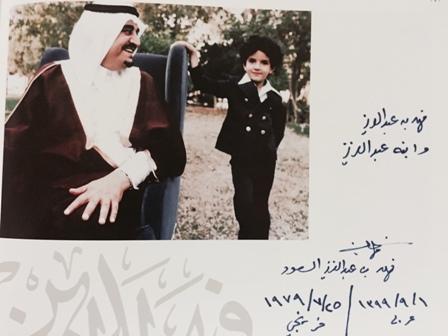 بـصور لها تاريخ الأمير عبدالعزيز بن فهد يوثق سيرة والده