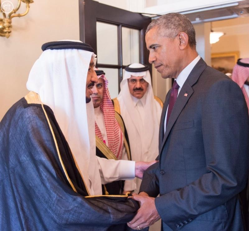 الملك - اوباما