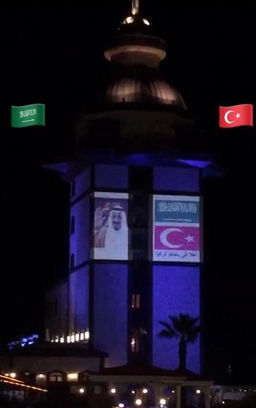 الملك-تركيا
