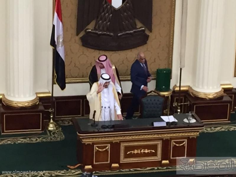 الملك سلمان اثناء البرلمان (268533799) 