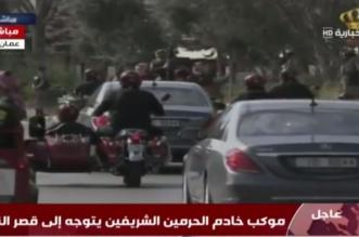 بالفيديو.. موكب خادم الحرمين يتوجه إلى قصر الندوة في عمّان - المواطن