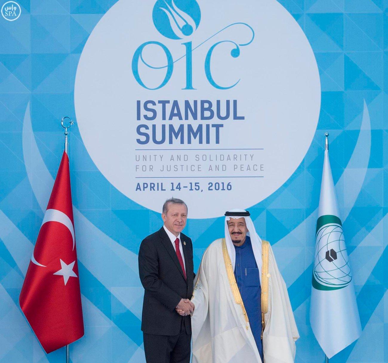 الملك سلمان بالقمة الاسلامية بتركيا (9)