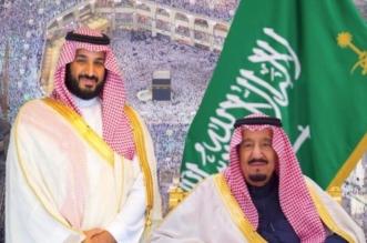 سبت السعودية .. عاصفة حزم ضد الفساد والمفسدين - المواطن