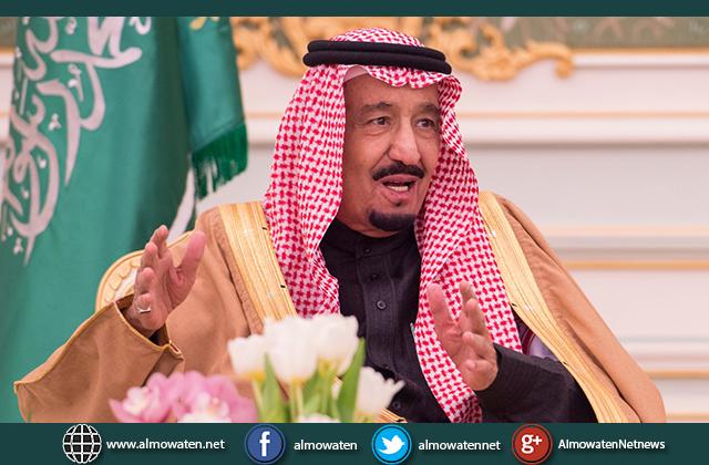 الملك سلمان - رسمي