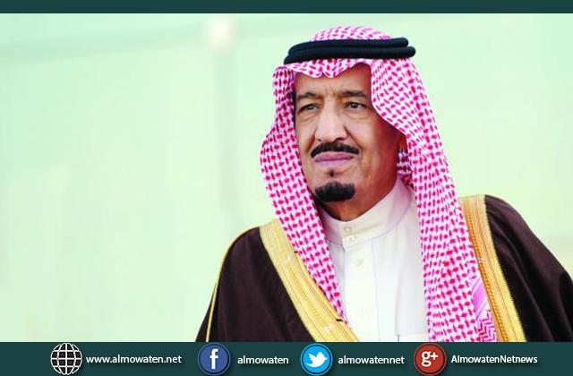 الملك سلمان - رسمي (2)