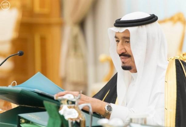 الملك-سلمان-مجلس-الوزراء3