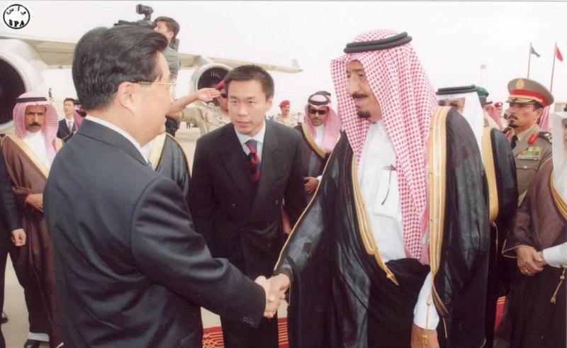 الملك سلمان مع رئيس الصين