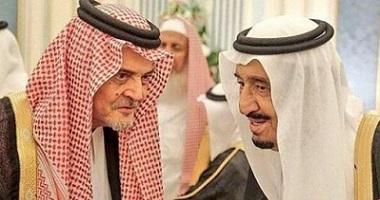 الملك-سلمان-والامير-سعود