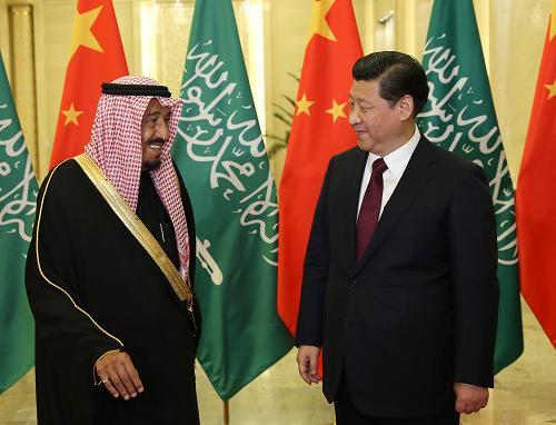 الملك سلمان والرئيس الصيني شي جين بينغ