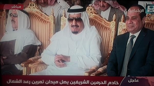 الملك سلمان ورؤوساء الدول المشاركة يصلون الى ميدان #رعد_الشمال