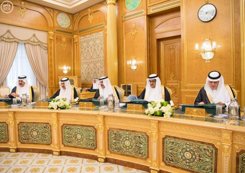الملك سلمان يرأس مجلس الوزراء12