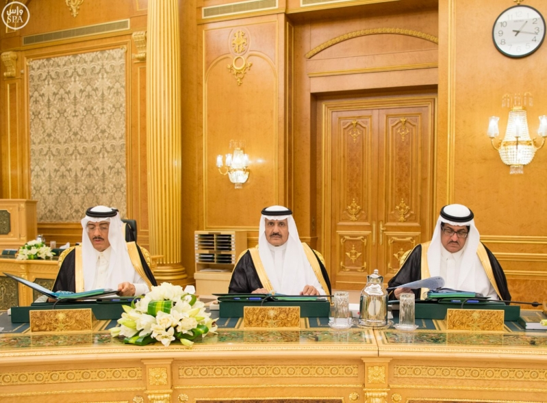 الملك سلمان يرأس مجلس الوزراء13