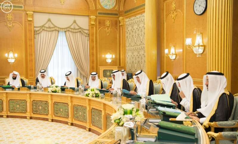 الملك سلمان يرأس مجلس الوزراء16