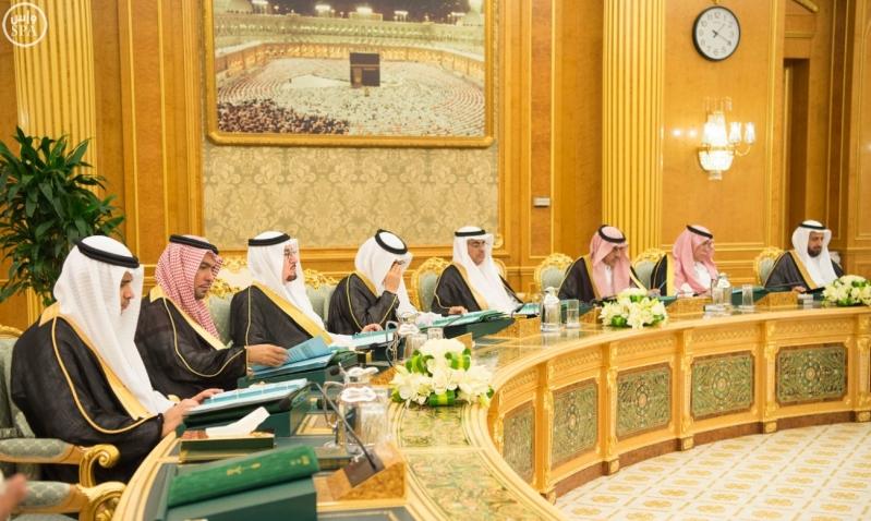 الملك سلمان يرأس مجلس الوزراء17