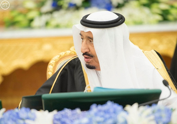 مجلس الوزراء يوافق على توصية بفرض رسوم على الأراضي البيضاء - المواطن