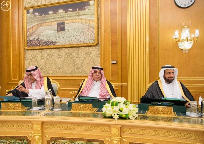 الملك سلمان يرأس مجلس الوزراء8