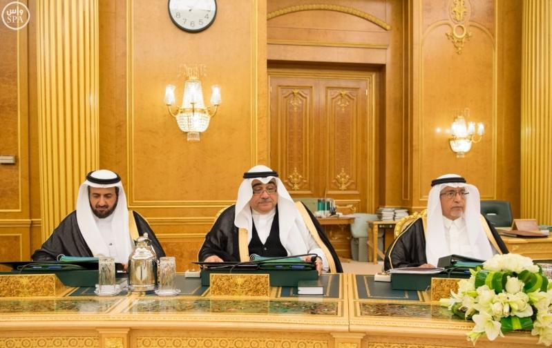 الملك سلمان يرأس مجلس الوزراء9