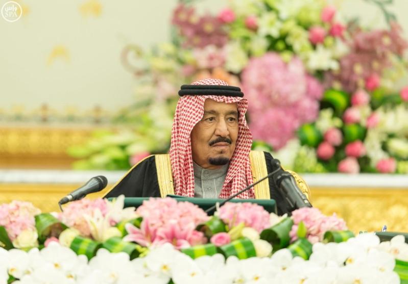 الملك سلمان يرئس الميزانية العامة للدولة 1