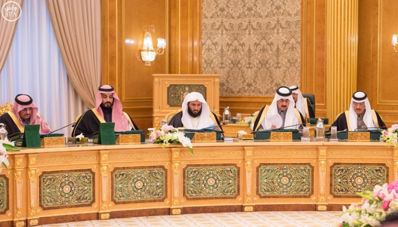 الملك سلمان يرئس الميزانية العامة للدولة 10