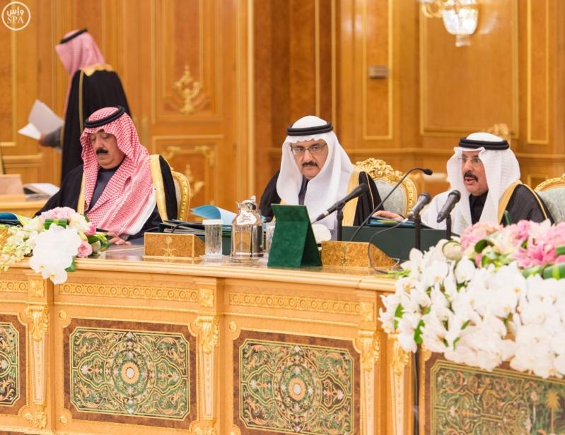 الملك سلمان يرئس الميزانية العامة للدولة 11