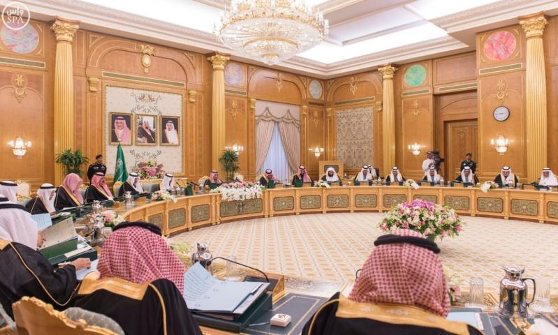 الملك سلمان يرئس الميزانية العامة للدولة  112