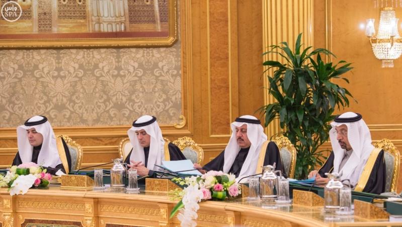 الملك سلمان يرئس الميزانية العامة للدولة 13