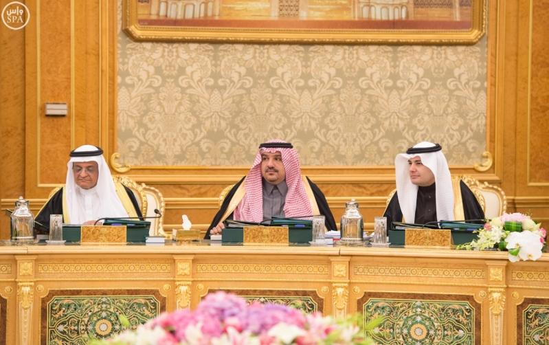 الملك سلمان يرئس الميزانية العامة للدولة 15