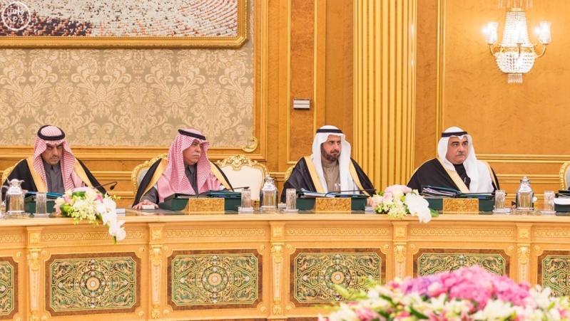 الملك سلمان يرئس الميزانية العامة للدولة 16