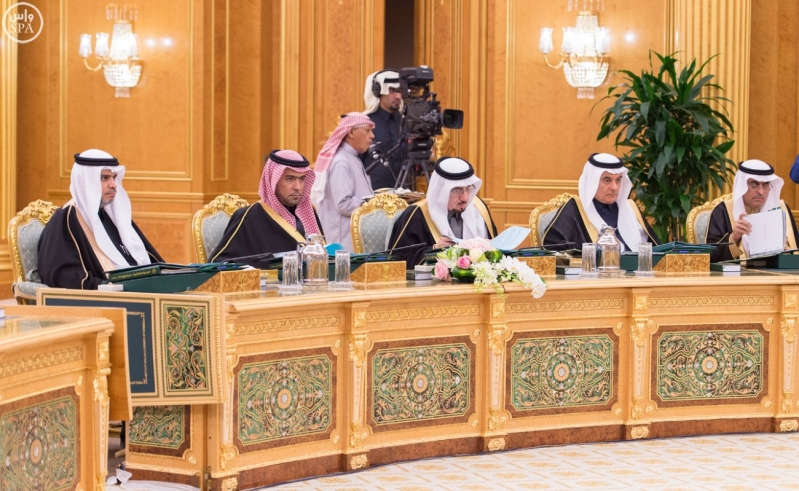 الملك سلمان يرئس الميزانية العامة للدولة 19