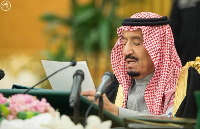 الملك سلمان يرئس الميزانية العامة للدولة 2