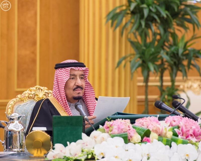 الملك سلمان يرئس الميزانية العامة للدولة 4