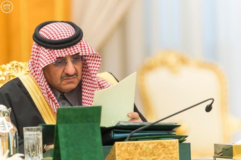 الملك سلمان يرئس الميزانية العامة للدولة 6