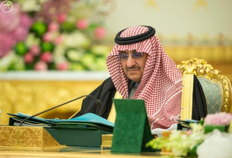 الملك سلمان يرئس الميزانية العامة للدولة 7