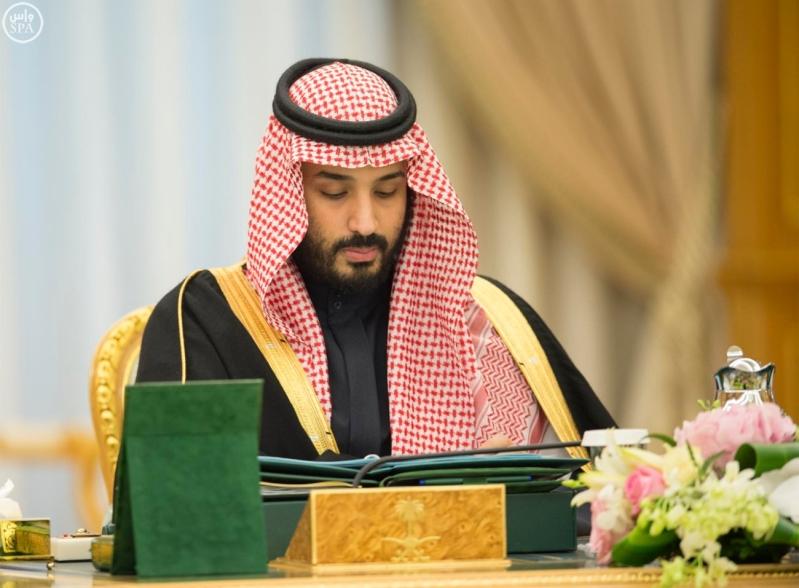الملك سلمان يرئس الميزانية العامة للدولة 8