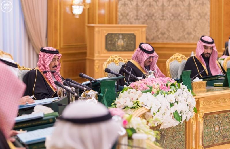 الملك سلمان يرئس الميزانية العامة للدولة 9