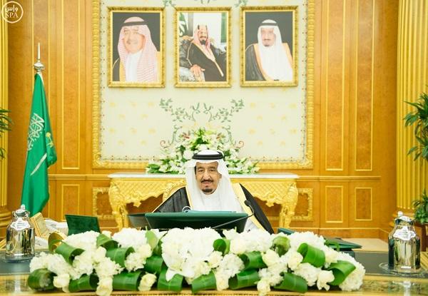 الملك-سلمان-يراأس-مجلس-الوزراء