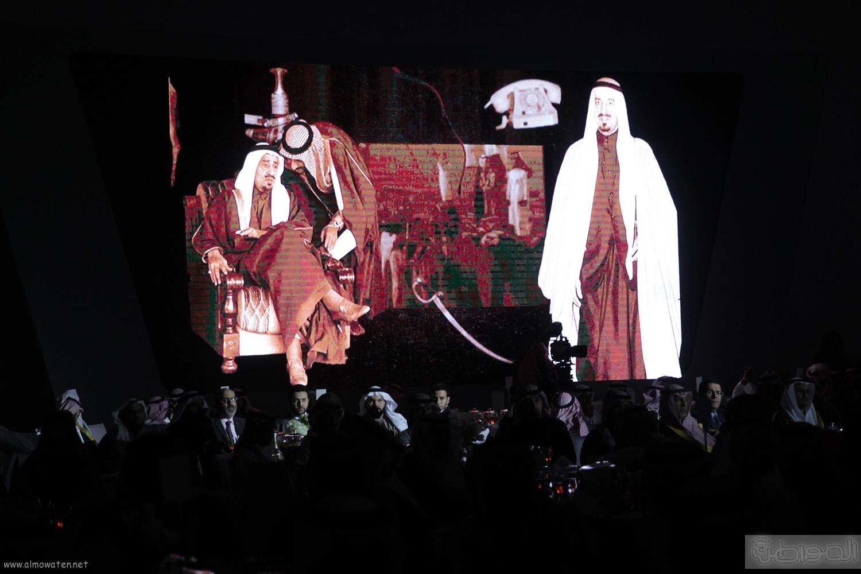 الملك-سلمان-يرعي-حفل-جئزة-الملك-خالد (21)
