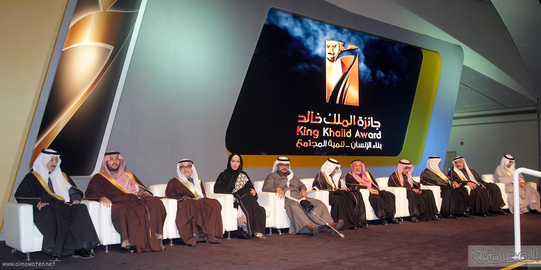 الملك-سلمان-يرعي-حفل-جئزة-الملك-خالد (40)