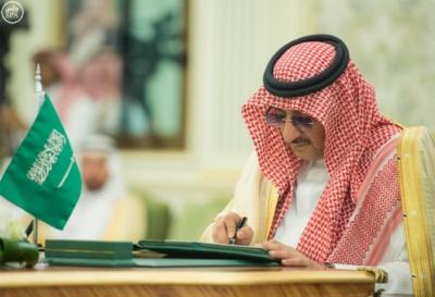 الملك سلمان يعقد جلسة مباحثات مع الرئيس التركمانستي.jpg10