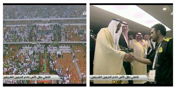 الملك سلمان يُسلم لاعبي الأهلي والنصر الميداليات6
