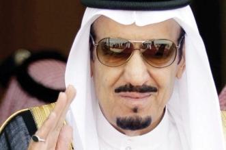 غداً.. خطاب ملكي مهم تحت قبة #مجلس_الشورى - المواطن