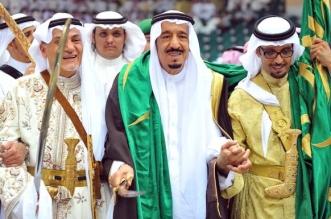 الملك سلمان1