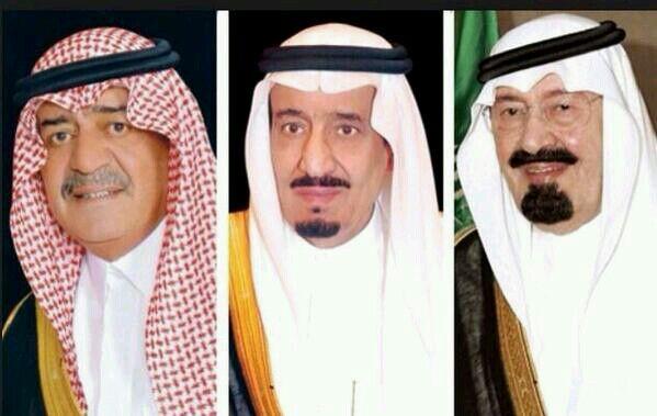 الملك عبدالله الامير سلمان الامير مقرن