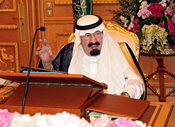 الملك عبدالله بن عبدالعزيز ملك المملكة العربية السعودية مجلس الوزرا