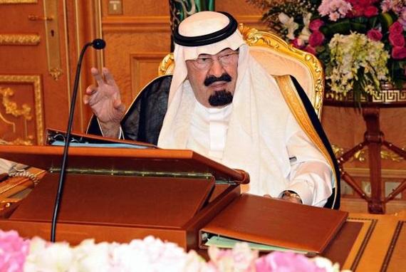 الملك-عبدالله-بن-عبدالعزيز-ملك-المملكة-العربية-السعودية-مجلس-الوزرا