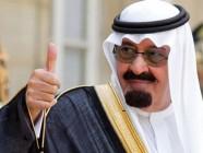 الملك عبدالله بن عبدالعزيز  - اوكي OK