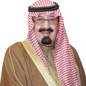 الملك عبدالله2