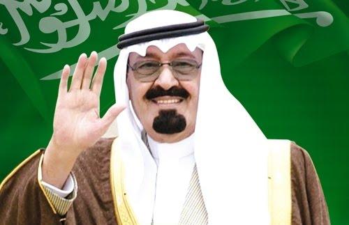 الملك-عبد-الله-بن-عبد-العزيز